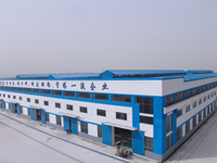 Jiangsu Xinjinlei Steel Industry Co., Ltd.