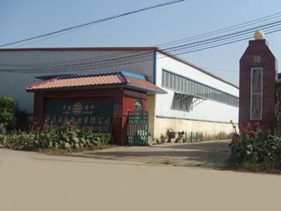 Anping Xinzheng Metal Wire Mesh Co., Ltd