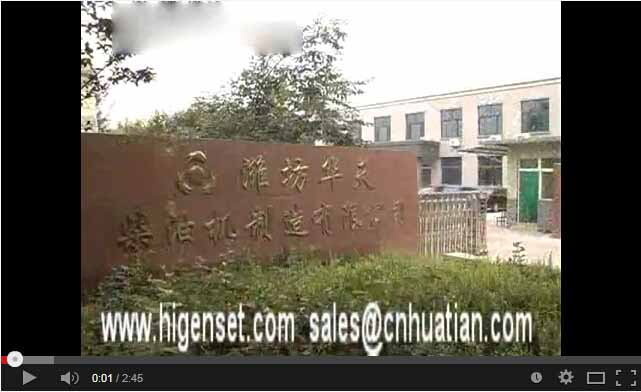 Weifang Huatian Diesel Engine Co., Ltd, Video authenticated  by BV.