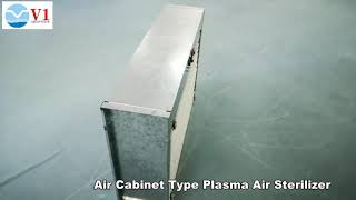 Air Handing Unit Type Plasma Air cleaner