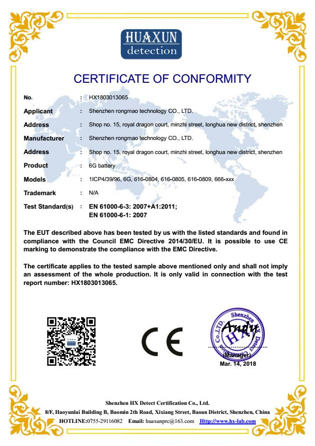 CERTIFICATION OF CONFORMITY