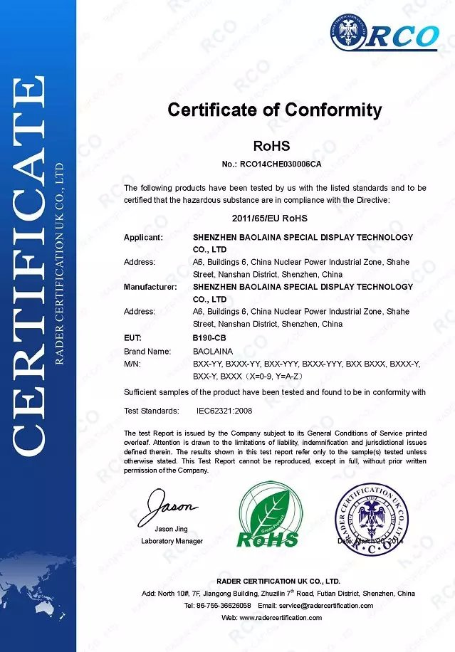 Bolinia display FCC certificate