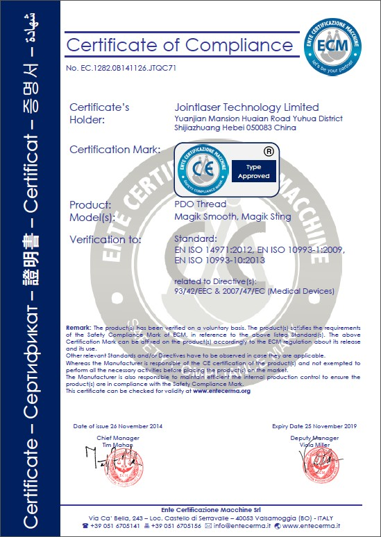 pdo thread CE certificate