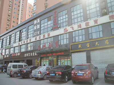 AnPing WanHua Hardware Products Co., Ltd.