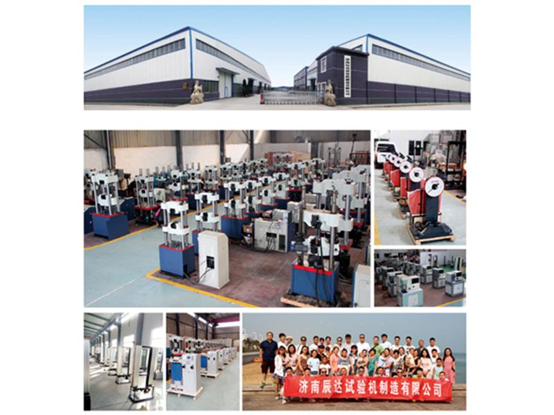 China universal testing machine,compression testing machine,Friction