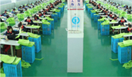 WenZhou JinYuan Packing Manufacture Co.,Ltd