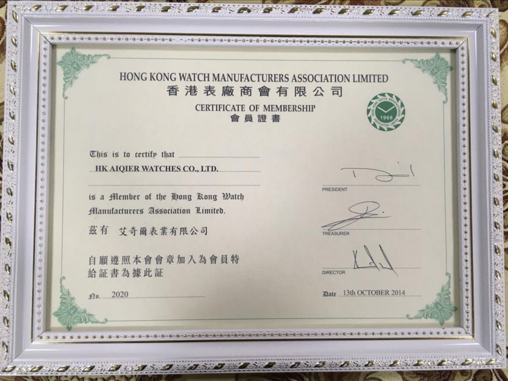 HK WATCH MANUFACTURES ASSOCIATION LIMITED CERTIFICATE OF MEMBERSHIP