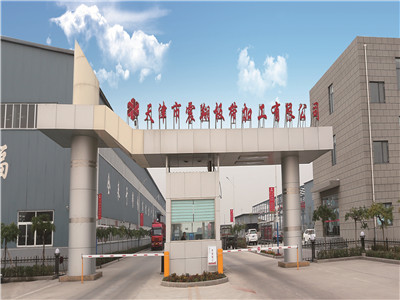 TIANJIN ZHENXIANG STRIP PROCESSING CO., LTD.