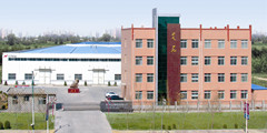 Yinchuan Aini Industry And Technology CO.,ltd
