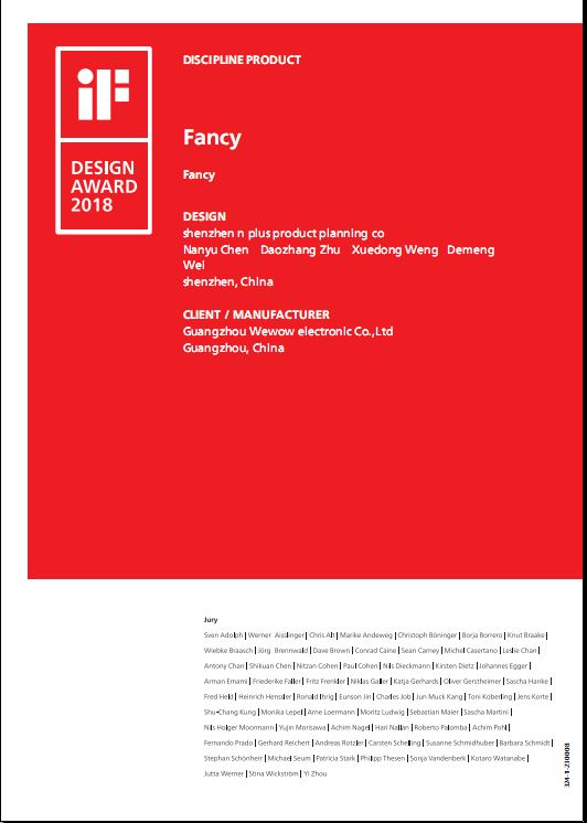 IF Certification-Wewow Fancy