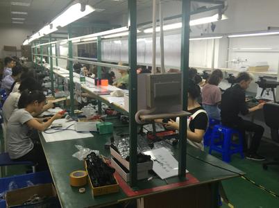 Shenzhen Ideafly Technology Co., Ltd.