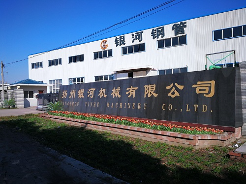 Yangzhou Yinhe Machinery Co., Ltd