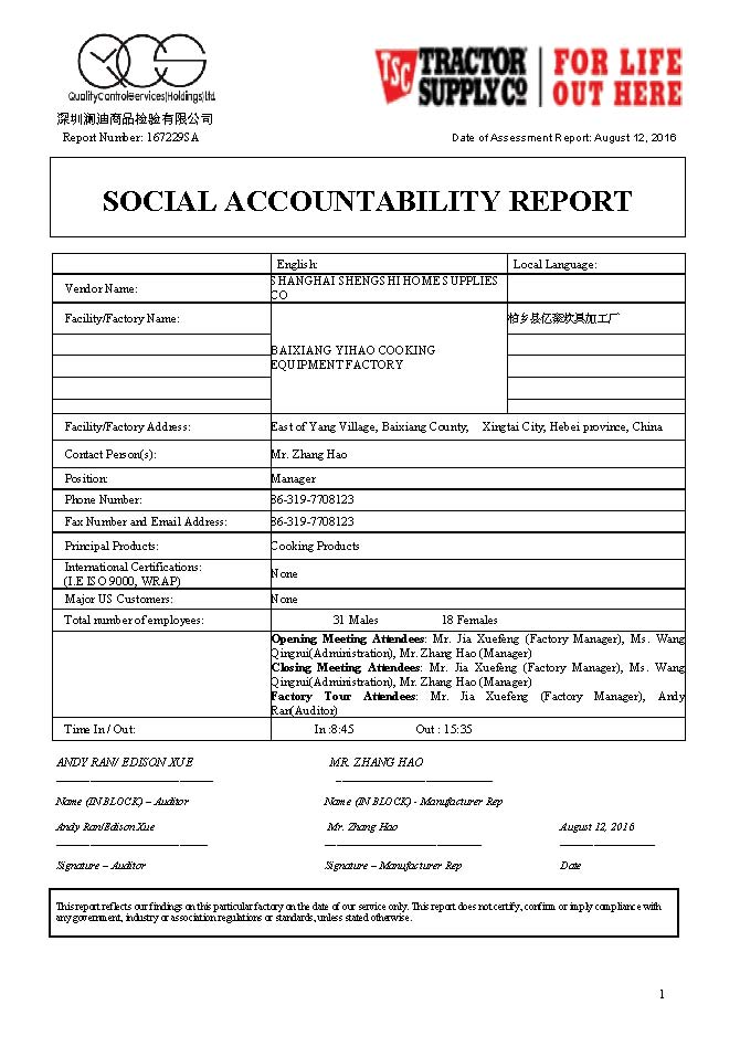 SOCIAL ACCOUNTABILITY REPORT for the factory produced cast iron cookware
