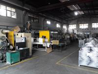 NINGBO BEILUN LEMA MACHINERY TECHNOLOGY CO.,LTD
