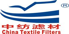 Shenzhen China Textile Filters