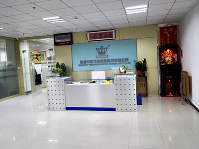 SHENZHEN YINZHIGUAN DIGITAL TECHNOLOGY CO.,LTD