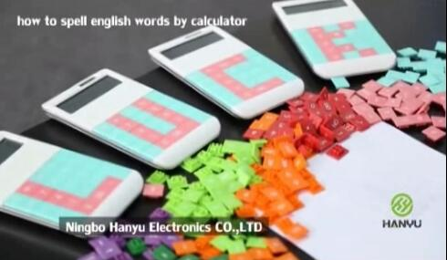 how to spell english words by calculator