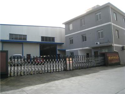 COMOTECH ASIA PACIFIC (HANGZHOU)CO.,LTD
