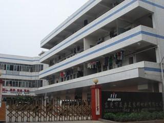 Dongguan Meijiamei Decorative Material Co., Ltd.
