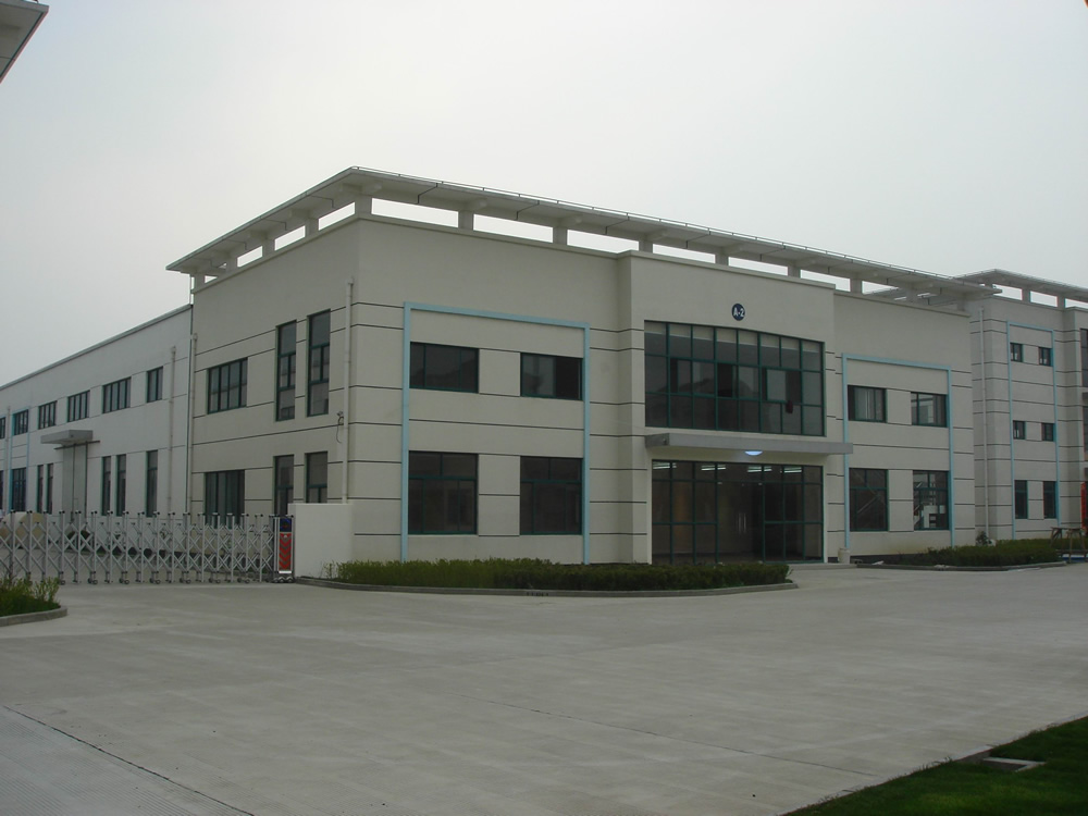 Shenzhen Cartrend Technology Co, Ltd