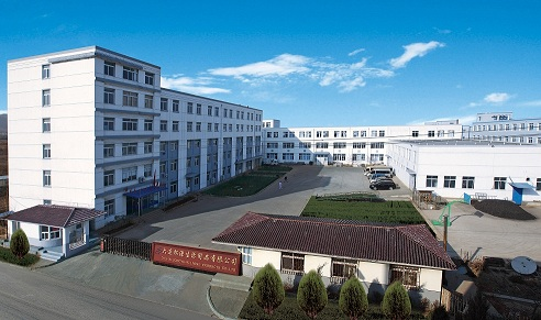 Dalian Songyuan Living Products Co.,Ltd