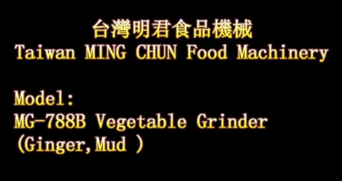 MG 788B Vegetable Grinder Ginger,Mud