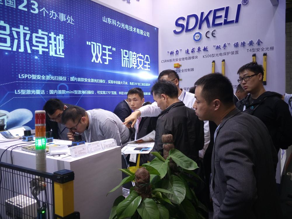 Jining Keli attend cemat asia with laser radars and safety light curtains