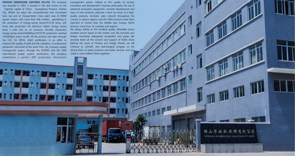 FOSHAN OUHONG LIGHTING CO., LTD.