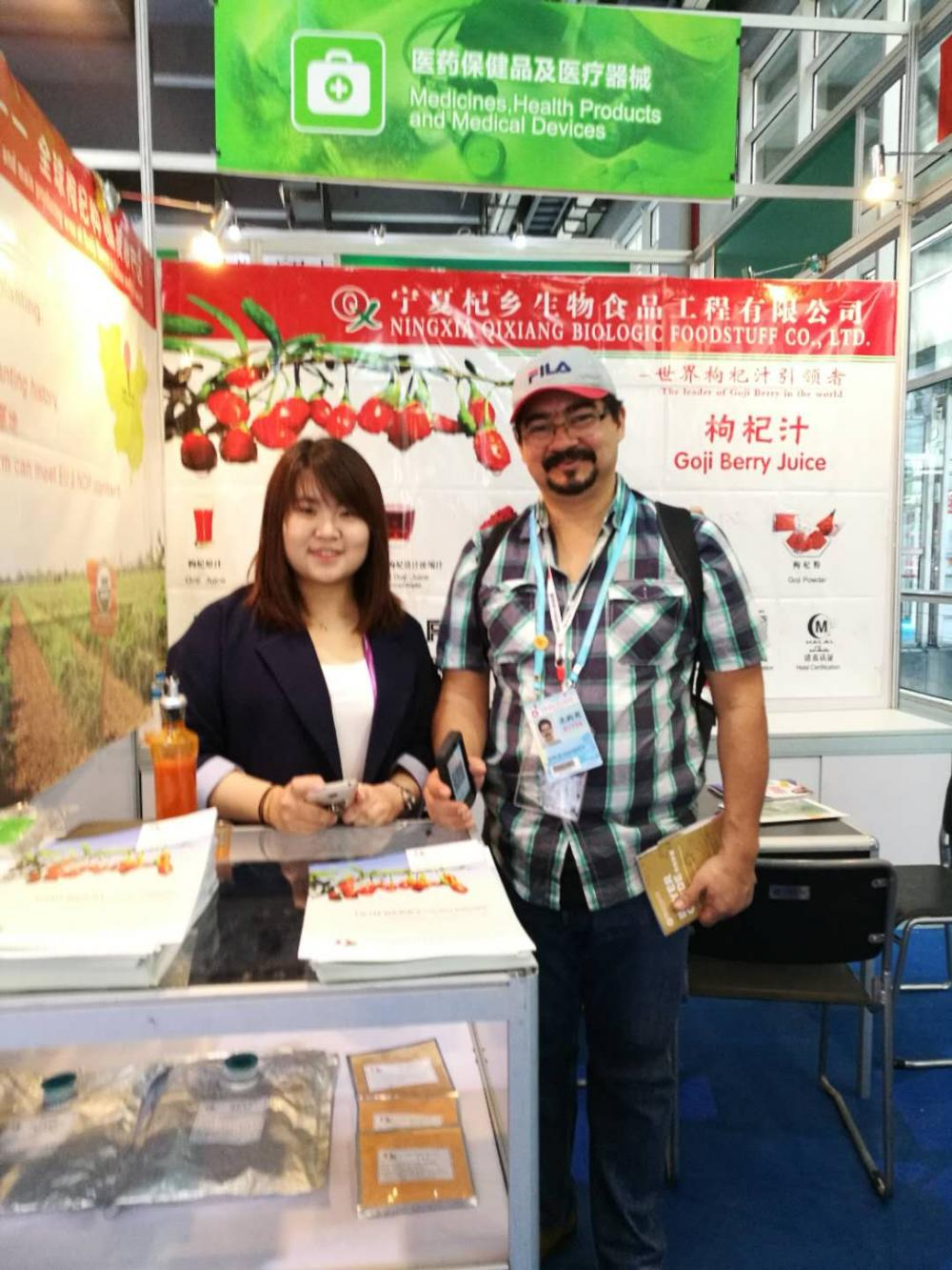 Qixiang company went to Guangzhou to attend the Canton Fair