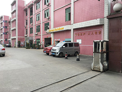 Shenzhen Seven Rainbow lighting Co., Ltd.