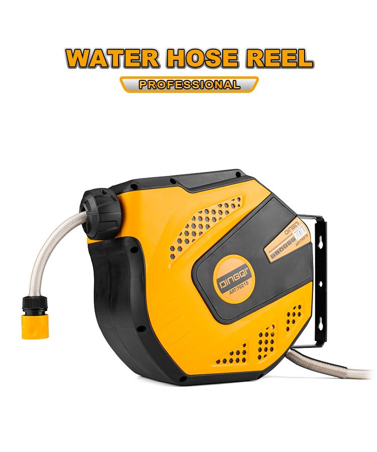 Water Hose Reel