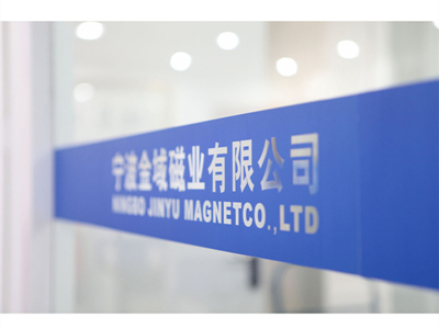 Jinyu Magnet (Ningbo) Co., Ltd.
