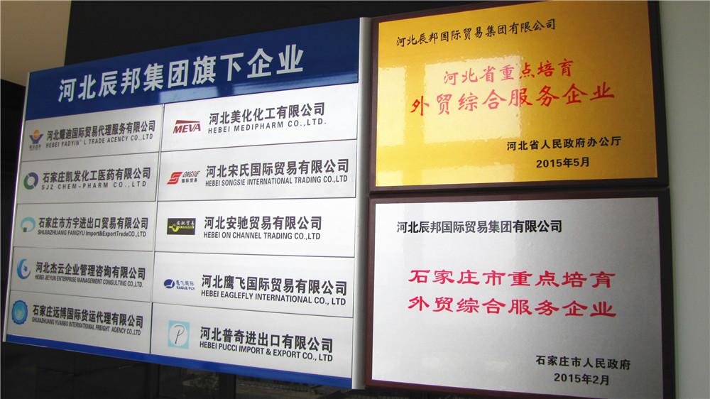 SJZ Chem-Pharm Co., Ltd.