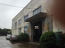 Shanghai Grandfly Industrial Co.,Ltd