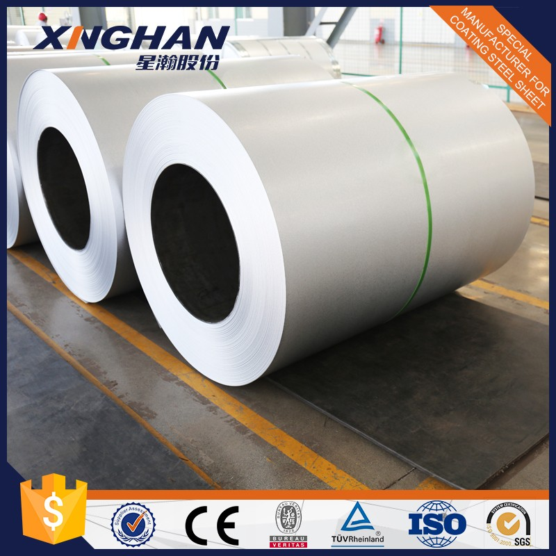 Hot Rolled Steel Sheet Steel Coil