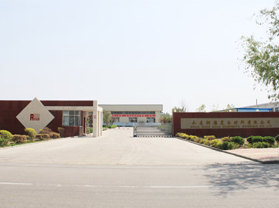 Taian Road Engineering Materials Co.,Ltd