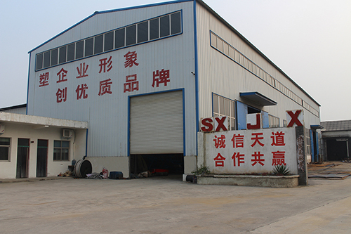 Shuangxing Mechanical Equipment Co.,Ltd