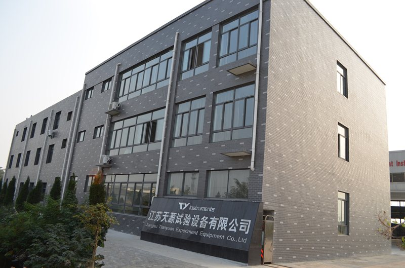 Jiangsu Tianyuan Testing Equipment Co., LTD