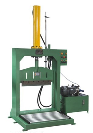 Rubber Cutting Machine Working Process