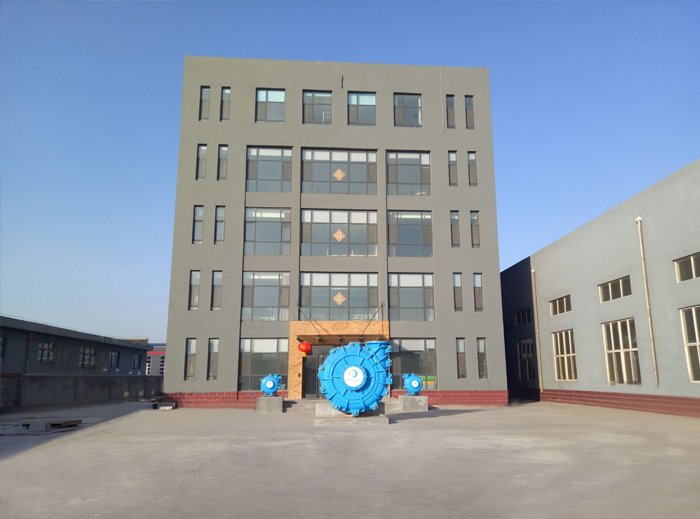 Damei Kingmech Pump Co., Ltd.