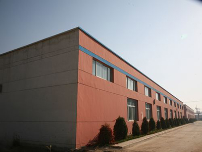 Ningxia Pure Biology Technology Co., Ltd.