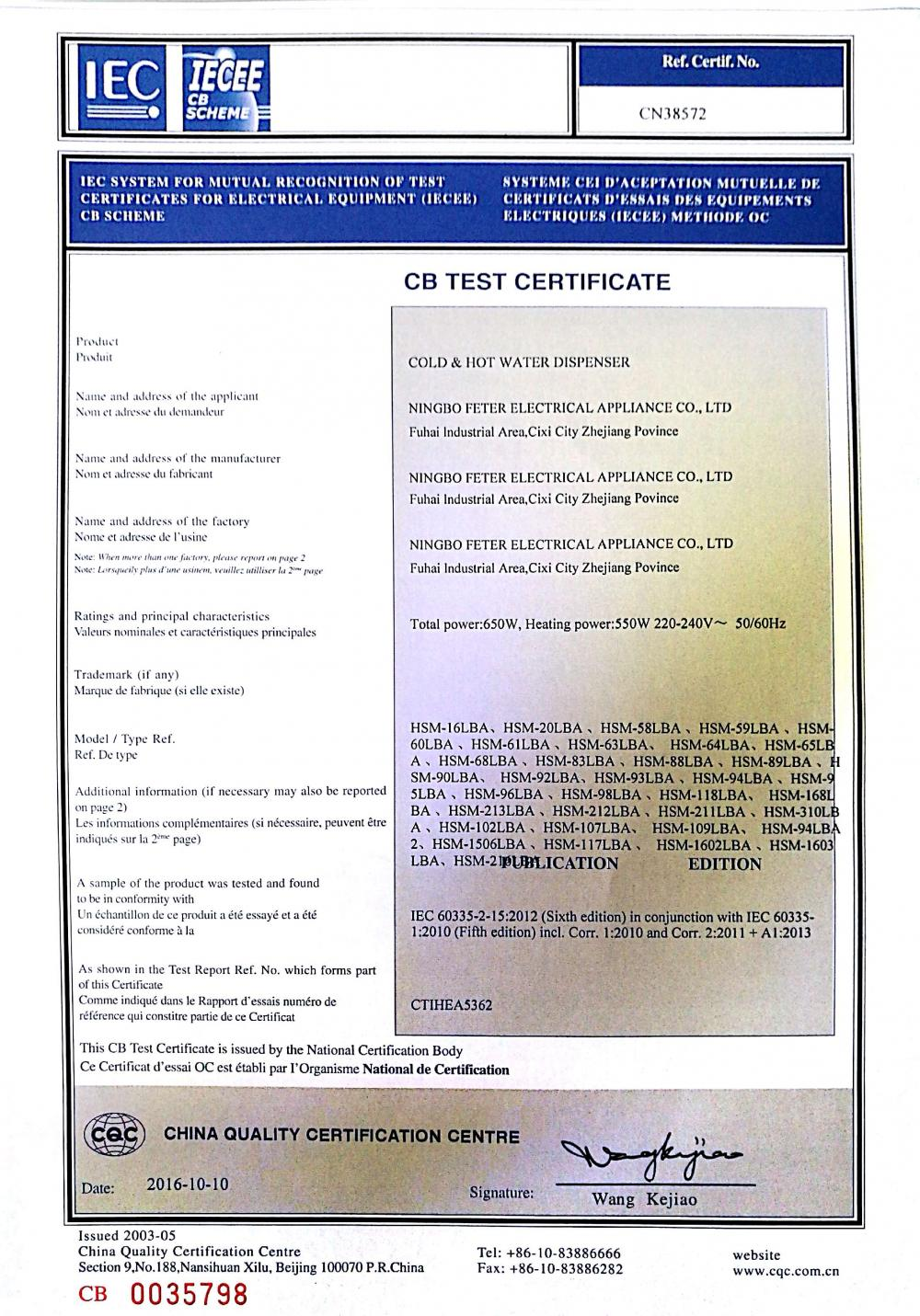 CE certification of LBA series