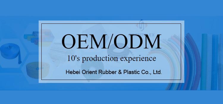 PVC HOSE-Orientflex