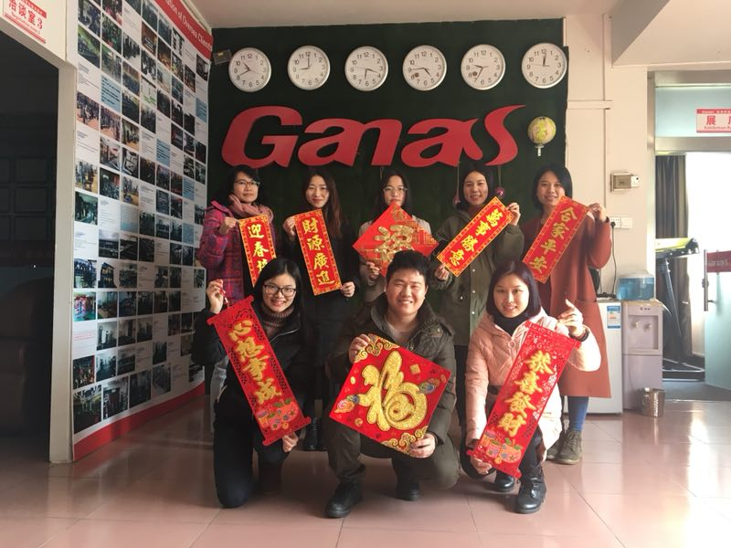 HAPPY NEW YEAR--GANAS Gym Equipment Manufacturer