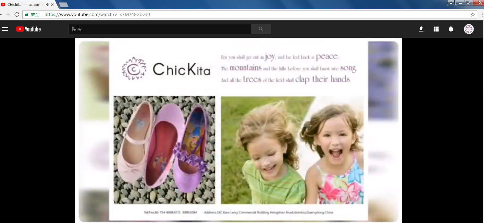 Chickita fashionable ladies and children shoes (footwear)
