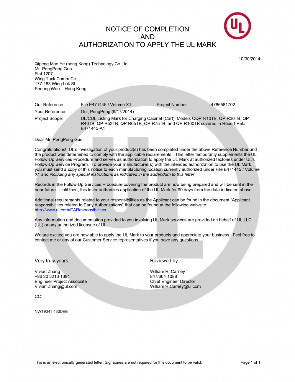 NOTICE OF COMPLETION AUTHORIZATION TO APPLY THE UL MARK
