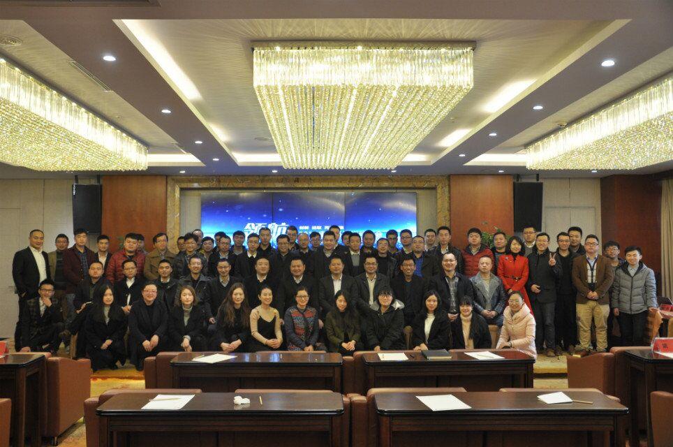 Chengdu JRT Meter Technology Co., Ltd