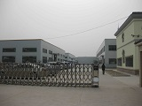 Yangzhou Zhenghe Foreign Trade Co.,Ltd.