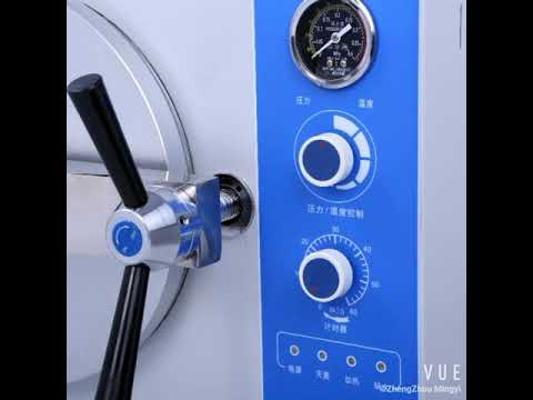 TM-XB20J dental clinic use table-top autoclave sterilizer