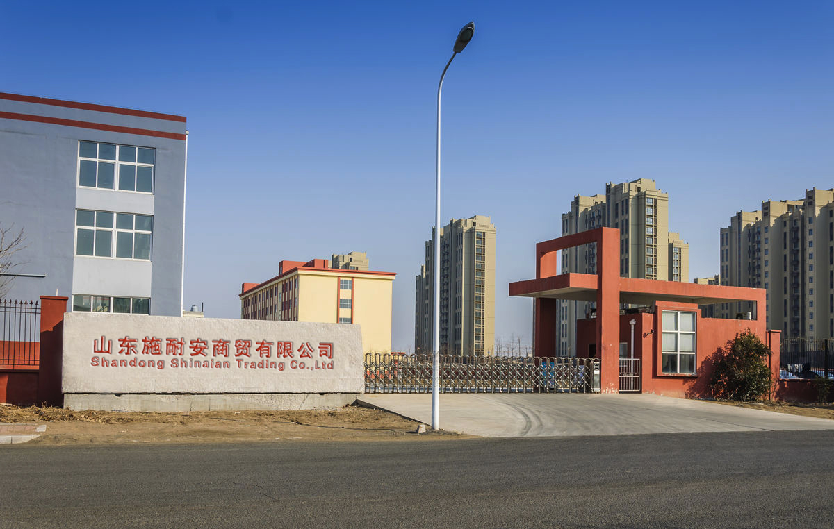 Shandong Shinaian Trading Co., Ltd.